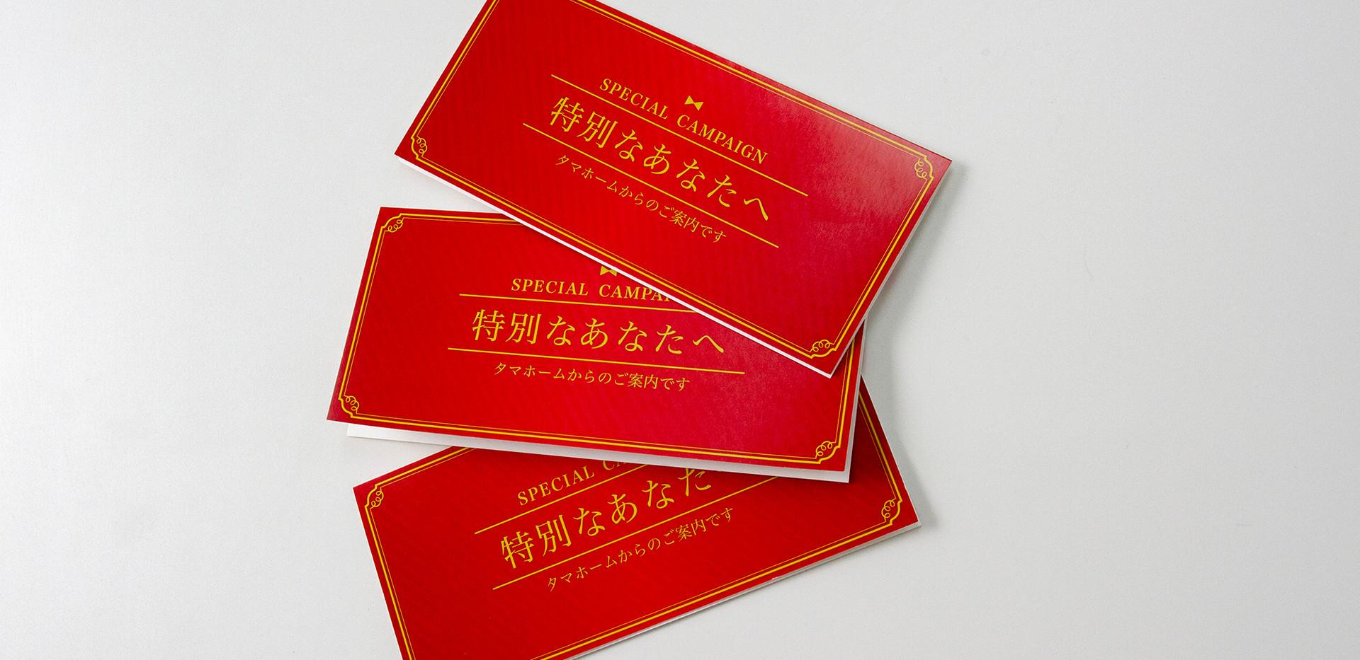 実績_TH紹介カード03.jpg