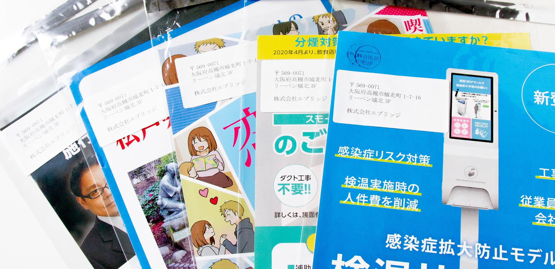 実績_発送代行04.jpg