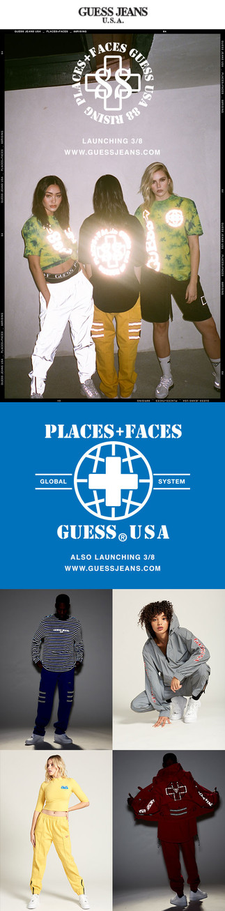 026_MOCK-GUESS_EMAIL_PF_88Rising_Teaser_