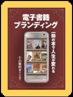 web02_titlebook.png
