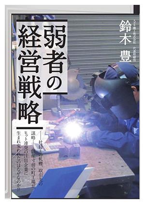 casebook01.png