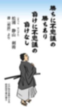 松浦.jpg