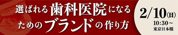 LP_banner_3.jpg