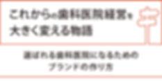 LP_TOP_7.jpg