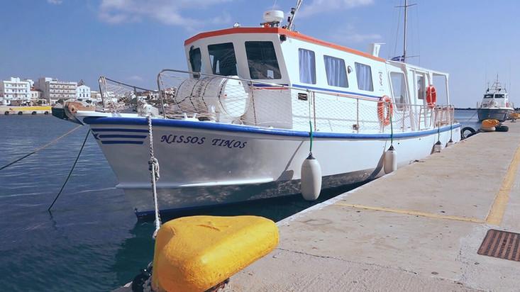 Tinos Sea Tours