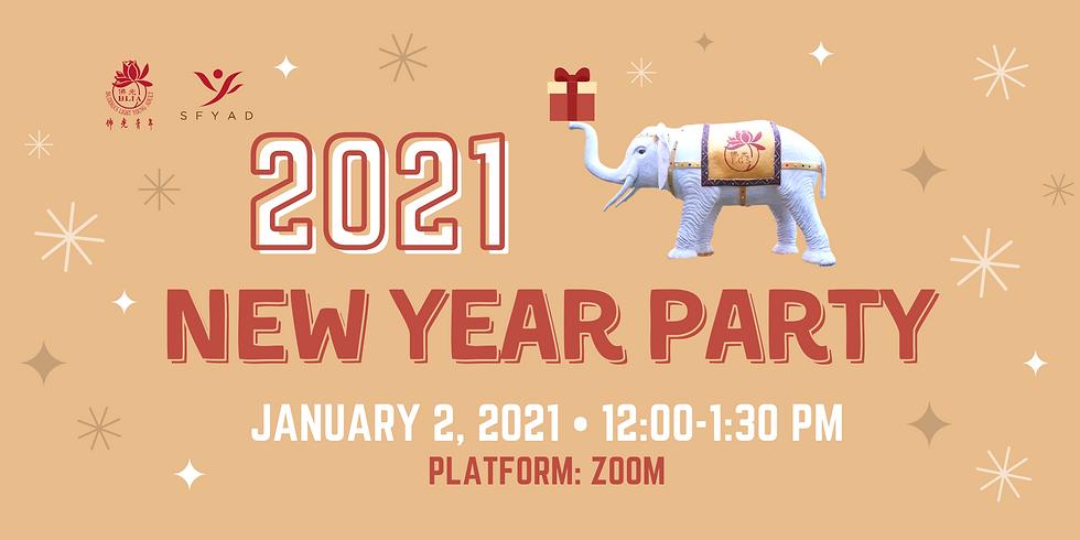 2021 SFYAD Holiday Party
