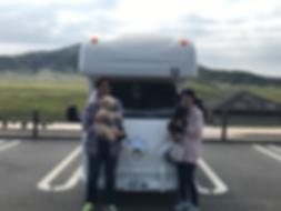 201910林様.png