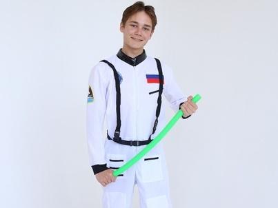 Космонавт-1