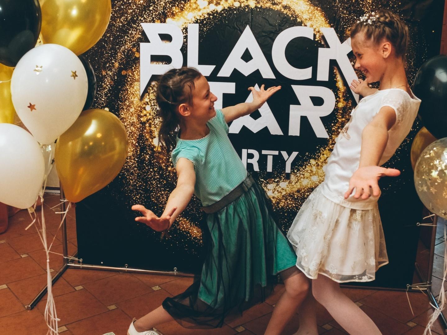 Вечеринка Black Star-5