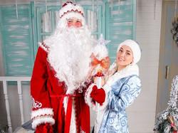 Дед Мороз и Снегурочка-3