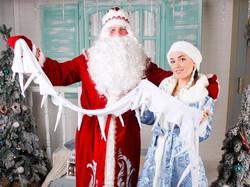 Дед Мороз и Снегурочка-4