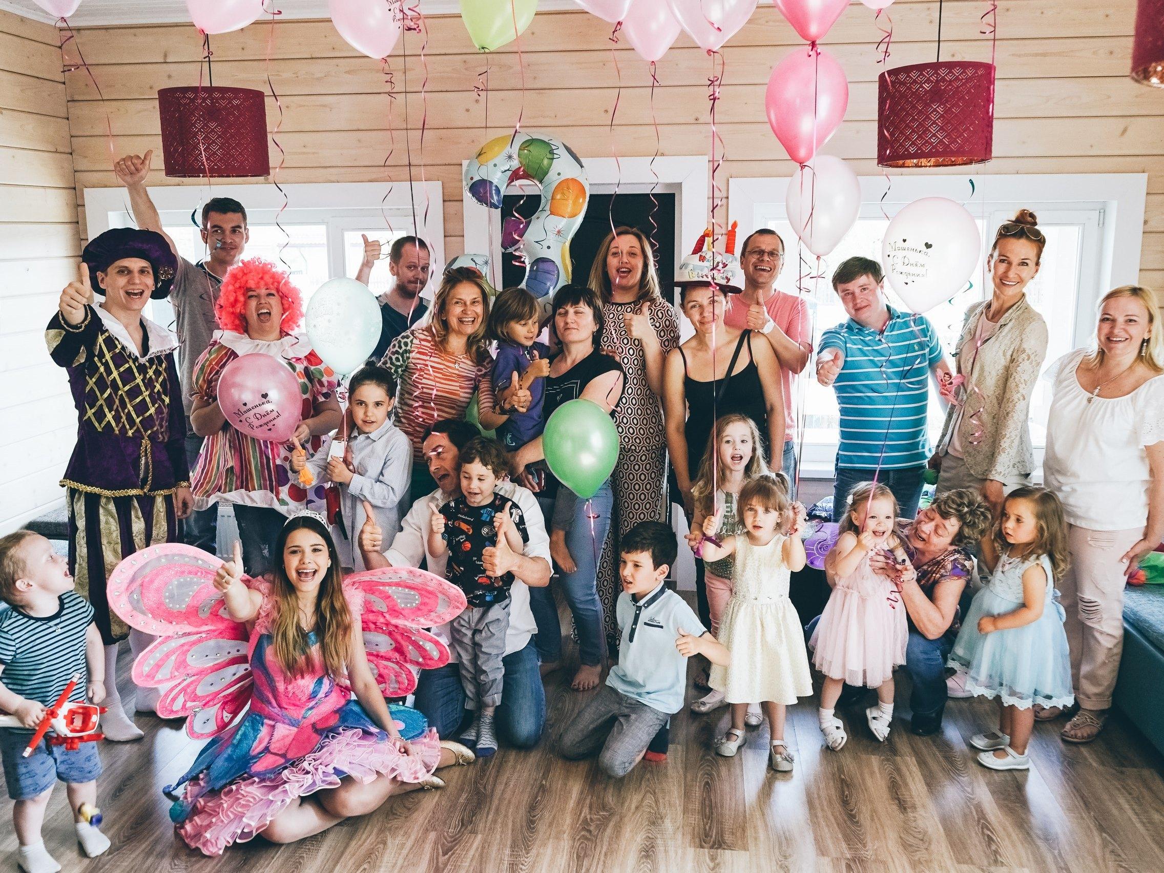 Вечеринка принцев и принцесс-1