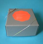 Giftbox-photo2.jpg