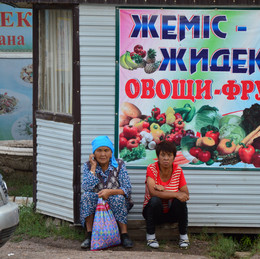 Kazachstan, 2018.