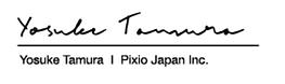 tamura sign.png