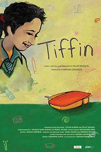 Tiffin Official Poster .jpg