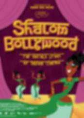 ShalomBollywood.jpg