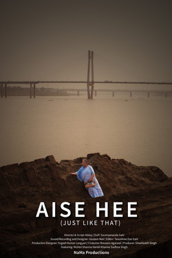 Aise Hee (Just Like That)