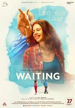 Waiting-portrait