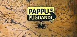 PappuKiPagdandi