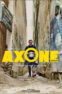 Axone (Akhuni)