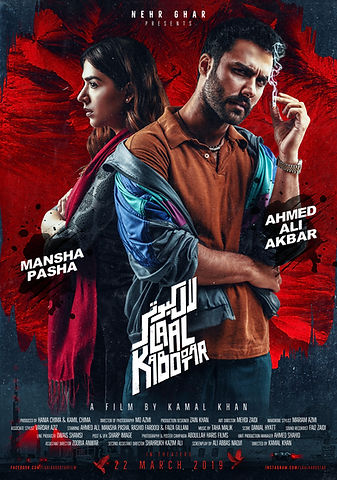 Official Poster Laal Kabootar .jpg