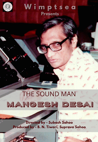 SoundMan.png