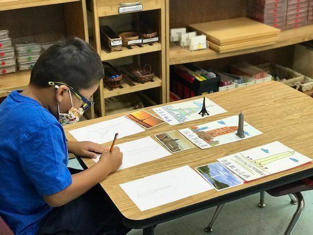 Primary Montessori School