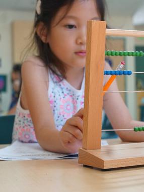 Primary Montessori Math Materials
