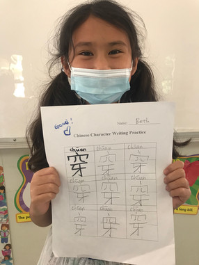 Chinese Language Classes