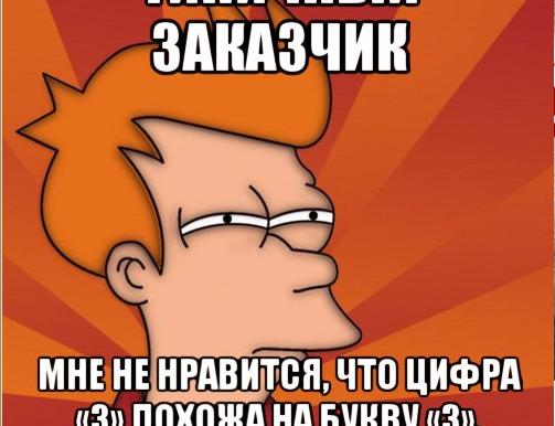 """Как сочетаются типы по Адизесу и радикалы методики Пономаренко. Часть вторая. """"Практическая хар"""