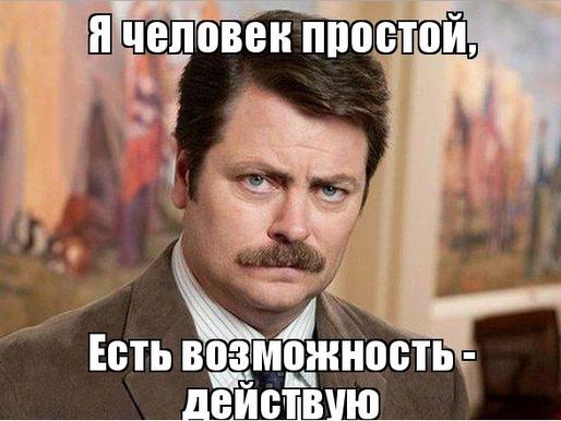 """Как сочетаются типы по Адизесу и радикалы методики Пономаренко. Часть первая.  """"День выборов&qu"""