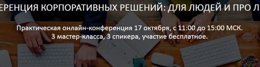 Диффузия аспектов жизни или почему иностранные коллеги такие «странные»?