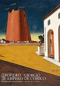 De Chirico Metafisica Metaphysical Surrealism Noel-Johnson