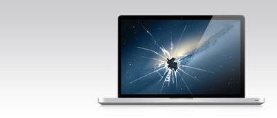 מסך מחשב שבור