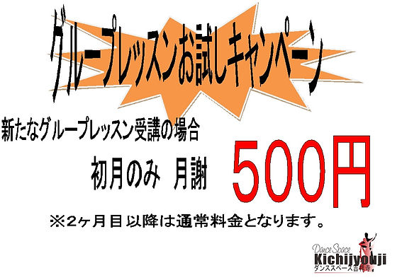 グループお試し2020113.jpg
