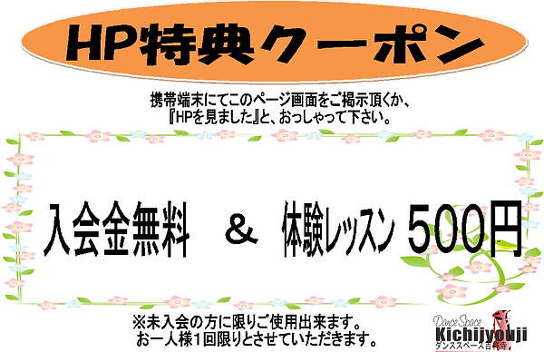 HP無題.png