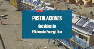 subsidio eficiencia energetica.jpg
