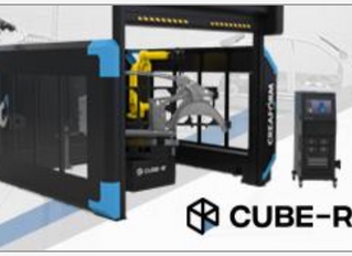 CREAFORM LAUNCHES THE CUBE-R, THE FASTEST AND TRULY ACCURATE TURNKEY 3D SCANNING COORDINATE MEASURIN
