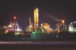 Iharanikkei_Chemical_Industry_-_panoramio_edited.jpg