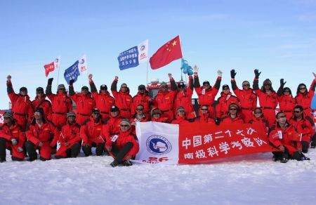 Crouching Eagle, Frozen Dragon: China's Increasing Role in the Antarctic in the Wake of U.S. Leaders