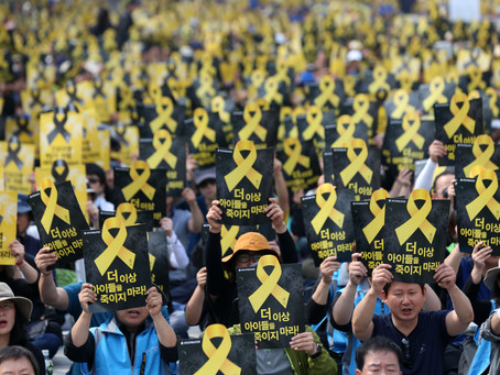 Sewol Ho and the Sunset Review