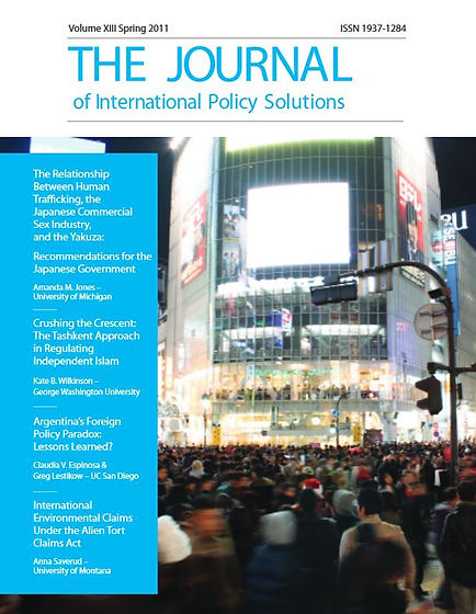 2011_edition_cover.JPG