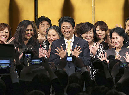 Japan's Womenomics: A Half-Step in the Right Direction