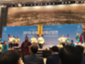 Heritage Korea 2019.jpg