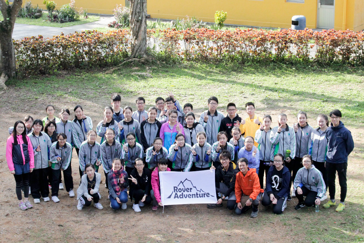 風采中學領袖生訓練營