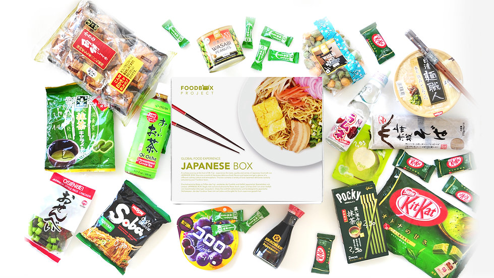 JAPANESE BOX L SIZE