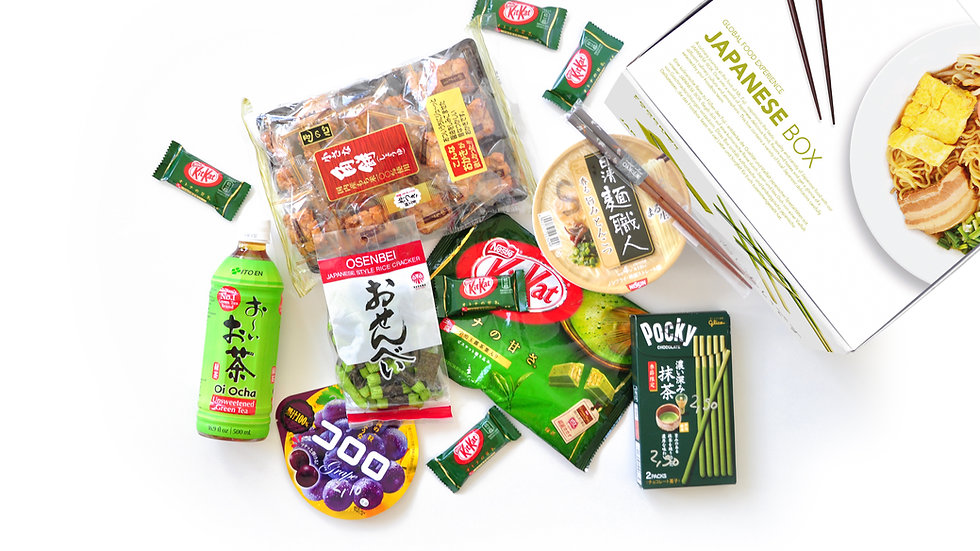 JAPANESE BOX S SIZE