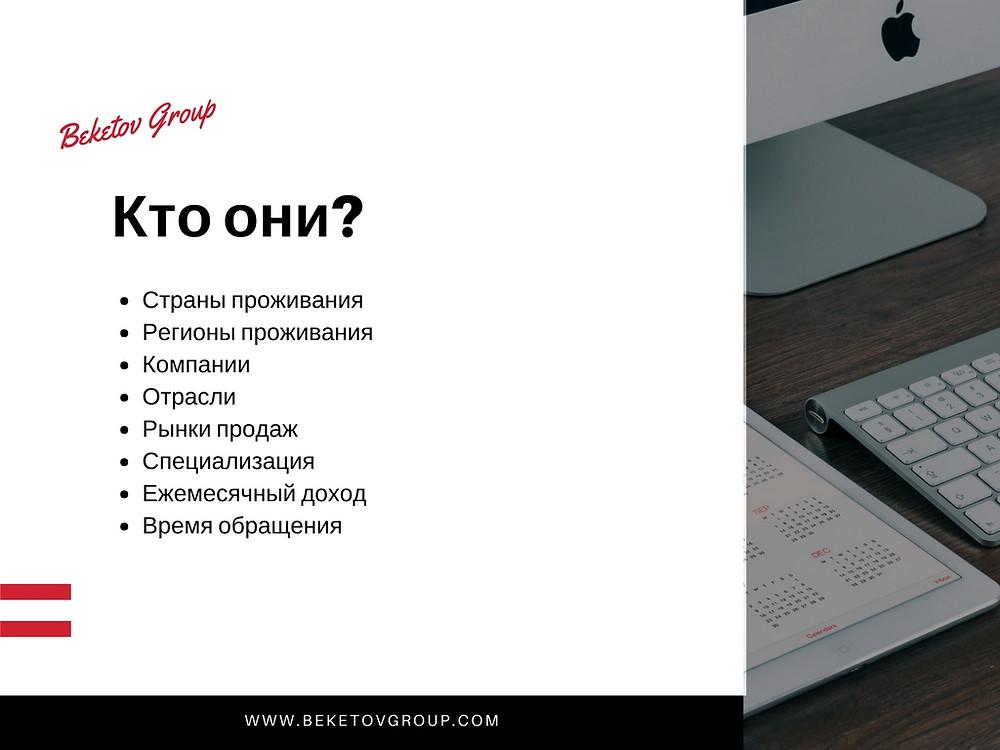 Карьерный консультант Екатерина Горшкова-Бекетова