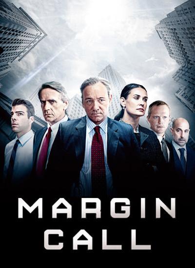 margil call.jpg